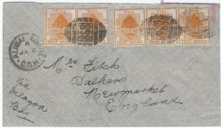 This envelope was posted during the Boer Occupation of the Cape and Aliwal North, using Orange Free State stamps rather than Cape of Good Hope stamps for postage, and opened and resealed with pink OPENED UNDER MARTIAL LAW censor seal applied in Durban Natal. This was sent from Aliwal North via Bloemfontein, Pretoria, Delagoa Bay, Durban to England. | Jonathan Talbot