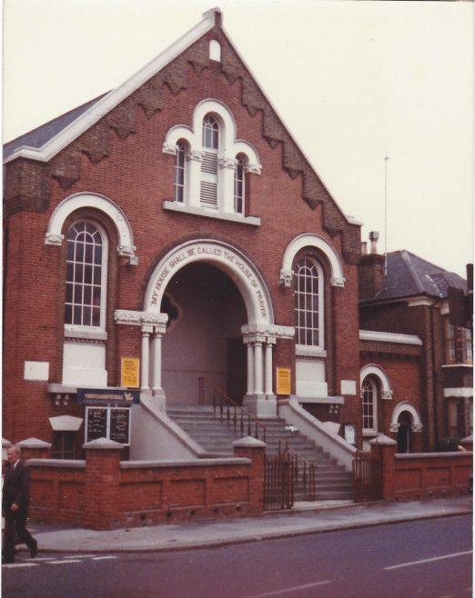 Upton Park Primitive Methodist chapel | 31st July 1982: Englesea Brook collection ENBPM:2020.117a