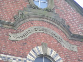 Detail of the stone inscription on the front elevation | David Noble