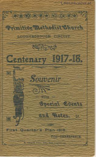 Souvenir cover