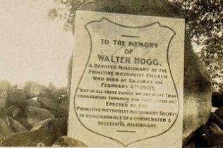 Walter Hogg Memorial