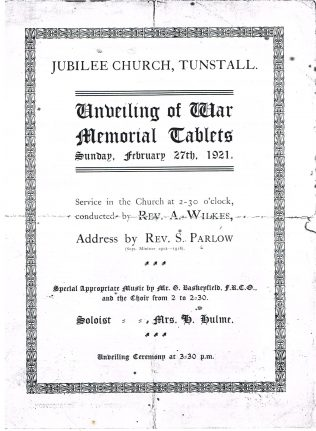 Tunstall, Jubilee PM Church